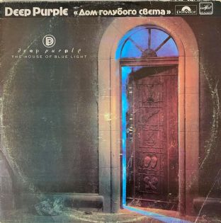 Deep Purple ‎- The House Of Blue Light (LP) (VG/G)